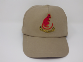 7th ARMOURED DIVISION ( DESERT RATS ) BASEBALL CAP (SN)